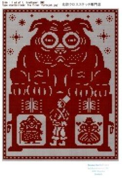 画像1: アンデルセン童話 不思議なマッチ箱