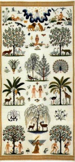 画像1: パラダイスの園
