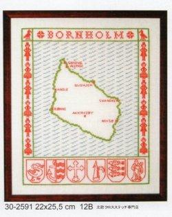 画像1: デンマーク ボンホルム諸島
