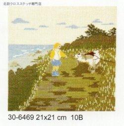 画像1: 四季と自然