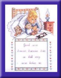 画像1: 子供のお祈り